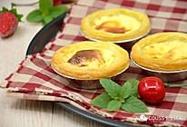 葡式蛋挞方子的做法