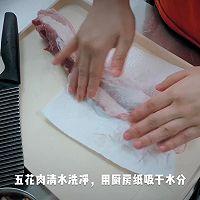 金针菜焖五花肉#硬核菜谱制作人#的做法图解1