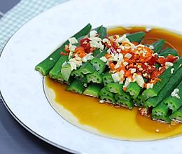 保留最佳营养就是凉拌秋葵!的做法