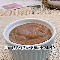 粘糯香甜的大枣泥 7M+的做法图解6