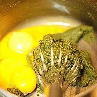 Q润的抹茶蜜豆蛋糕卷的做法图解5