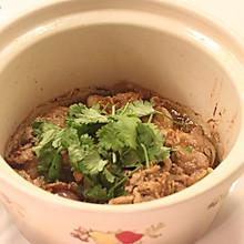 砂锅肥牛煲
