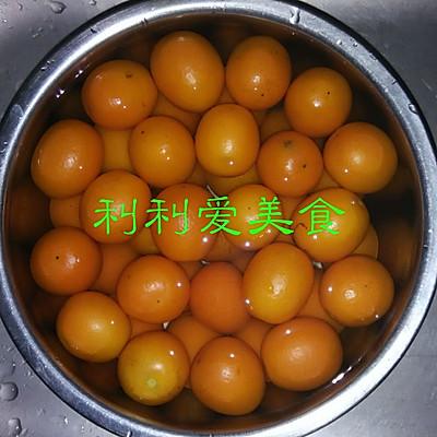 金桔果酱的做法 步骤1