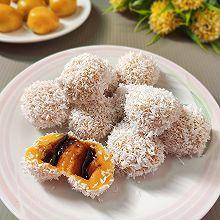 #麦子厨房#美食锅#娘惹糯米椰丝球