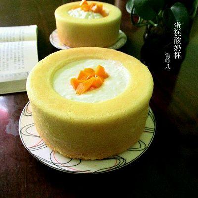 酸奶芒果蛋糕杯
