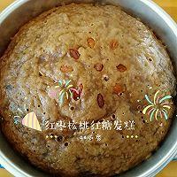 红枣核桃红糖发糕的做法图解1