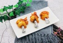 #花10分钟,做一道菜!#烤翅根的做法