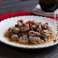 豉汁排骨#盛年锦食·忆年味#