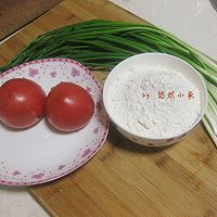 冬日暖汤——小葱疙瘩汤的做法图解1