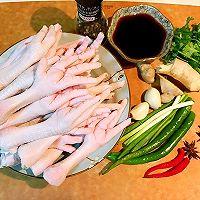 砂锅鸡脚煲的做法图解1