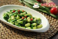 韭菜炒蚕豆米的做法