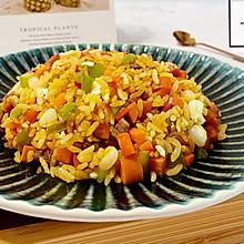 时蔬五彩蛋炒饭