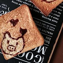 #美味烤箱菜,就等你来做!#做我的小猪猪好吗?这样烤吐司