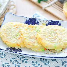 清香土豆米饼