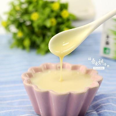 奶香浓郁,自制无添加剂的炼奶