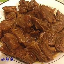 红烧牛腩--柱侯酱版