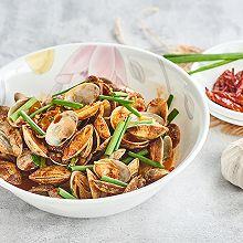 天下第一鲜——豆豉爆炒花蛤