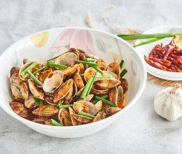 天下第一鲜——豆豉爆炒花蛤的做法