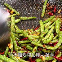【干煸四季豆】下饭又快捷 的做法图解4