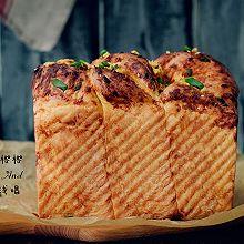 葱香海苔肉松包
