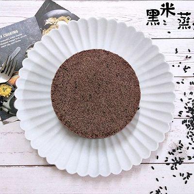 奶香黑米蒸糕(低脂健康,无需烤箱)