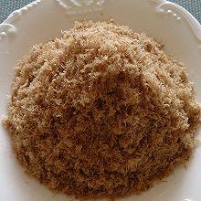 肉松(宝宝辅食)