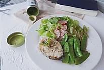 生煎鳕鱼排配时蔬沙拉的做法