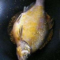 剁椒鳊鱼的做法图解2