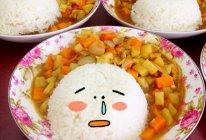 经典咖喱饭的做法