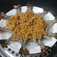 蒜蓉开边虾的做法图解9