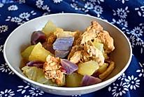 #憋在家里吃什么#黑土豆蒸肋排的做法