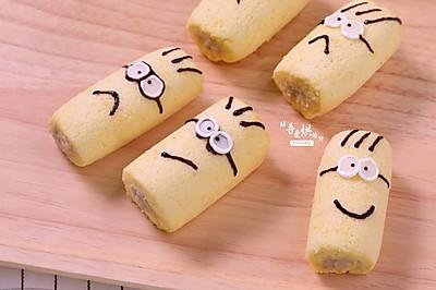 小黄人香蕉蛋糕卷