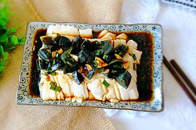 家常版皮蛋豆腐