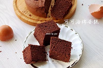成功率高的可可海绵蛋糕