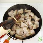 笋干烧肉的做法图解3