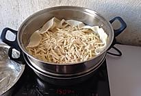 洋芋擦擦的做法