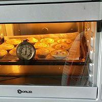 脆皮紫薯蛋挞#长帝烘焙节(刚柔阁)#的做法图解12