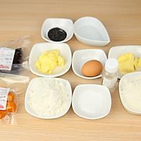 【番茄自制美食】一颗颗金黄的中式小点精灵——蛋黄酥的做法图解1