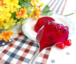 #巨下饭的家常菜#缤纷下午茶--火龙果果冻的做法