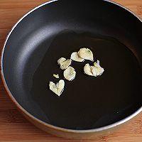 【牛油果虾仁配鸡尾酒酱】——西式大餐轻松做的做法图解8