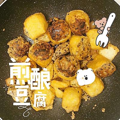 黄金煎酿豆腐