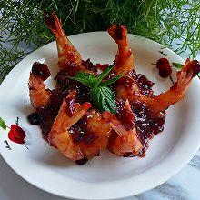蔓越莓酸甜虾 #豆果6周年生日快乐#
