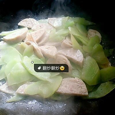 莴笋肉饼炒猪肉的做法 步骤7