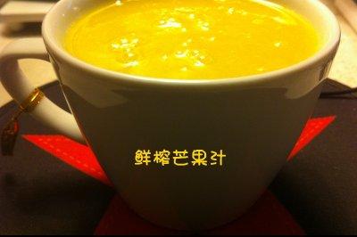 夏日特饮-鲜榨芒果汁
