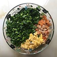 半发面韭菜鸡蛋盒子的做法图解4