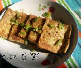 香煎孜然豆腐,能吃出烧烤味的豆腐—冬季暖身的做法