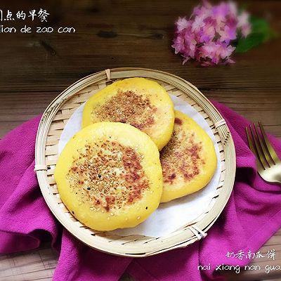 奶香红豆沙南瓜饼