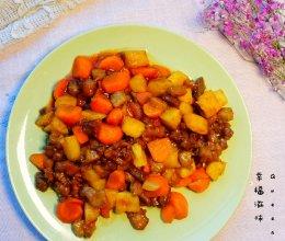#美食视频挑战赛# 酸酸甜甜就是我~菠萝咕咾肉的做法