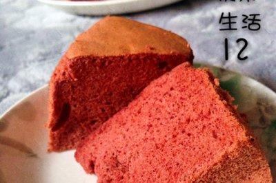 #甜蜜厨神#红丝绒蛋糕