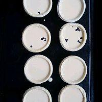脏脏蛋挞的做法图解6